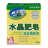 《南僑》水晶肥皂粉体(1.6kg/盒)