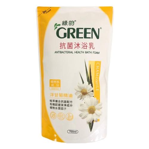 《GREEN綠的》抗菌沐浴乳補充包-洋甘菊(700ml/包)