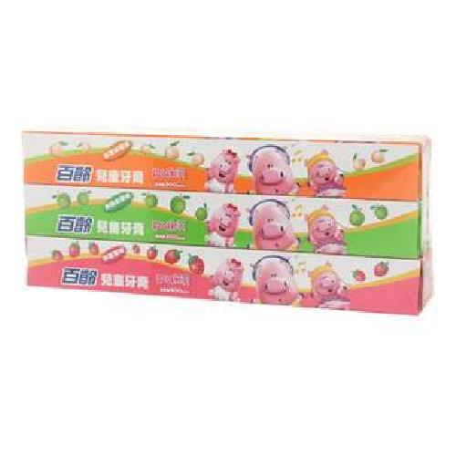《百齡》兒童牙膏組(50gx3支/組)