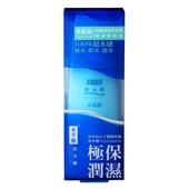 《水平衡》保水網水乳液(140ml/瓶)