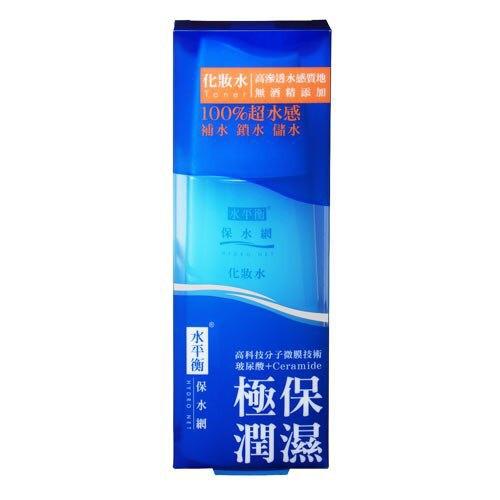 水平衡 保水網化妝水(140ml/瓶)