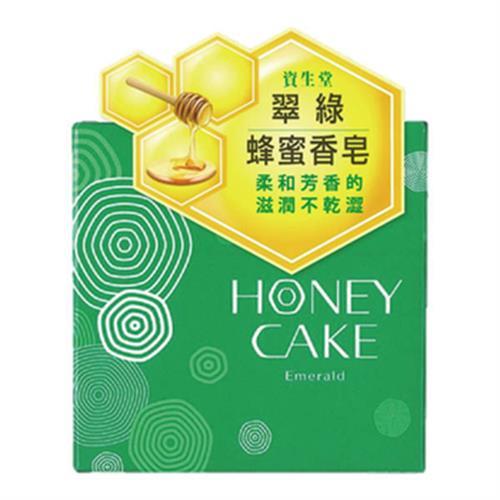 SHISEIDO 資生堂 翠綠蜂蜜香皂NA(透明3個入)(100gx3塊/組)