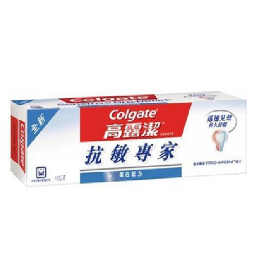 《高露潔》抗敏感專家美白配方(110g/支)