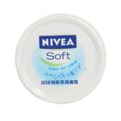 《妮維雅》清柔潤膚霜(200ml/罐)
