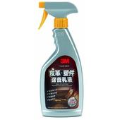 《3M》皮革塑件保養乳液(500ml/罐)