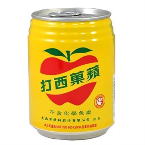 大西洋 蘋果西打(250cc*24罐/箱)