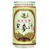 《龍泉》金鑽黑麥汁(350mlx6罐/組)