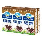 《福樂》巧克力牛乳(200ml*6包/組)