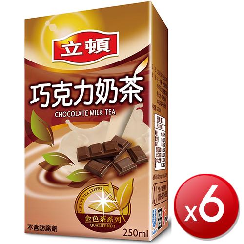 立頓 奶茶巧克力(250mlx6包/組)