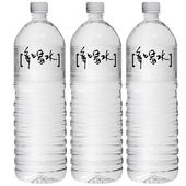 《味丹》多喝水(1500mlx3瓶/組)