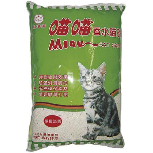 《福壽》喵喵貓砂-檸檬(粗)(5kg/包)