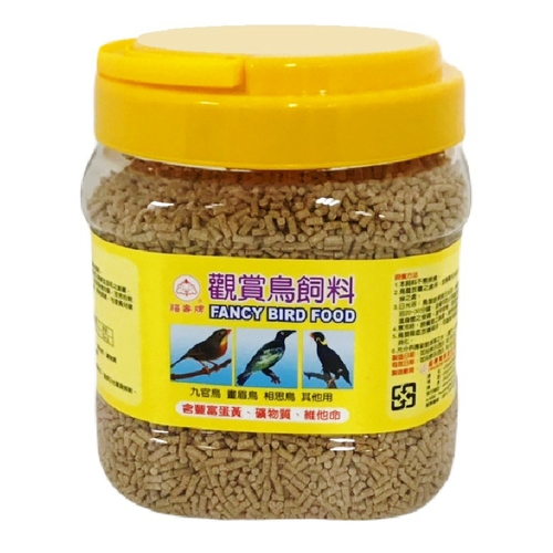 福壽 觀賞鳥飼料(1kg/瓶)