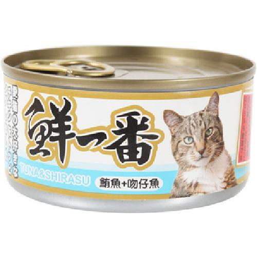 《鮮一番》貓罐-鮪魚+吻仔魚(170g/罐)