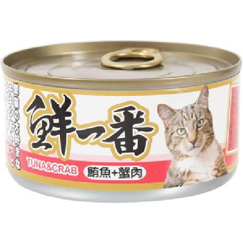 《鮮一番》貓罐-鮪魚+蟹肉(170g/罐)