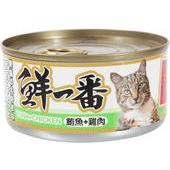 貓罐-鮪魚+雞肉