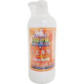 《仙境奇緣》香浴精-白毛專用(1000cc/瓶)