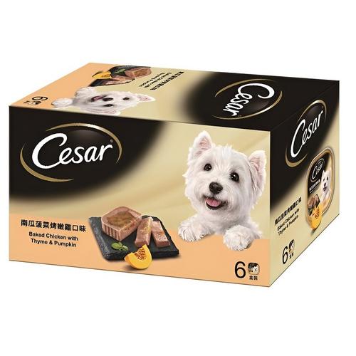 《西莎》西莎餐盒(主廚百里香烤雞南瓜菠菜100g*6入)