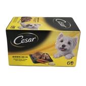 《西莎》西莎餐盒(經典嫩烤火雞100*6入)