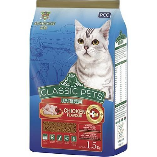 CP加好寶 經典乾貓糧(雞肉口味1.5kg/袋)
