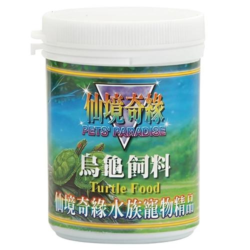 仙境奇緣 烏龜飼料(115公克/瓶)