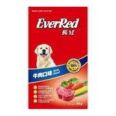 《長紅》狗乾糧-牛肉8kg/包 $349