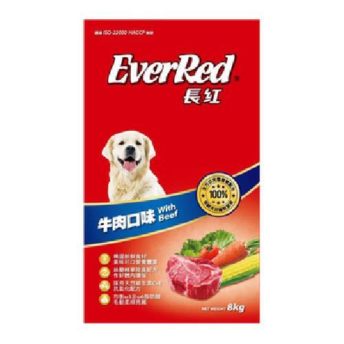 《長紅》狗乾糧-牛肉(8kg/包)
