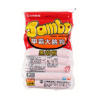 台畜 甲霸大熱狗-黑胡椒(800g(10支)/包)
