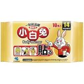《小白兔》日本銅灰貼式暖暖包14Hr(KO3620/10個/包)