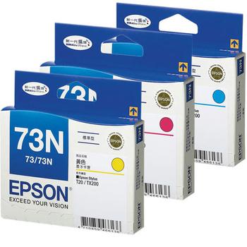 EPSON T105250+T105350+T105450 原廠彩色墨水組(3彩)