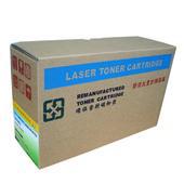 《EZTEK》適用三星SAMSUNG ML-2010環保碳粉匣(ML-2010D3環保碳粉匣---列印量3000張)