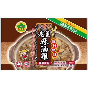 森泉 老薑麻油雞(1200g/包)