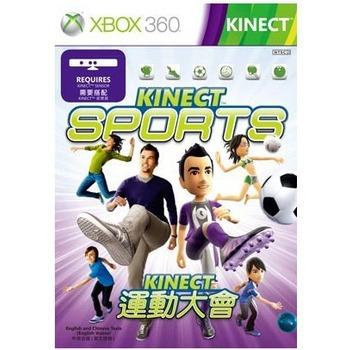 運動大會(Kinect專用)-Xbox360中文版