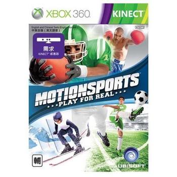 體感運動(Kinect專用)-Xbox360英文版