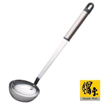 鍋寶 不銹鋼湯杓