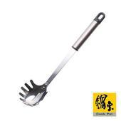 《鍋寶》不銹鋼撈麵杓 RG-18-29-4