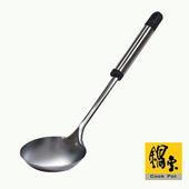 《鍋寶》不銹鋼湯杓 RG-007