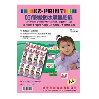 《EZ-PRINT》A4-130g防水噴墨專用貼紙50張(A4-130g 防水噴墨專用貼紙)