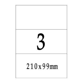 《EZ-PRINT》A4-3格標籤貼紙 噴墨雷射通用50張x2包(A4---210x99mmx3格)