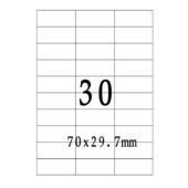《EZ-PRINT》A4-30格標籤貼紙 噴墨雷射專用50張x2包(A4---70x29.7mmx30格)