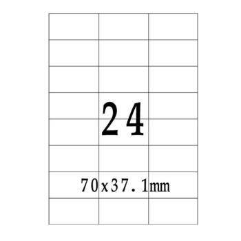 《EZ-PRINT》A4-24格標籤貼紙 噴墨雷射專用50張x2包(A4---70x37.1mmx24格)