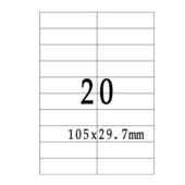 《EZ-PRINT》A4-20格標籤貼紙 噴墨雷射專用50張x2包(A4---105x29.7mmx20格)