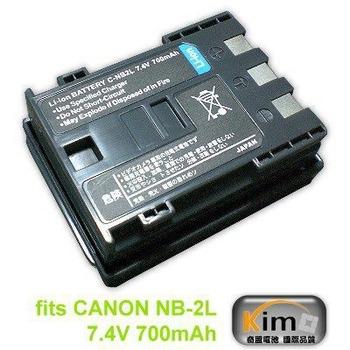 CANON相機電池 NB2L NB-2L NB2LH IXY DV3 PC1018 EOS 350D 400D G7 相機電池(700mAh)