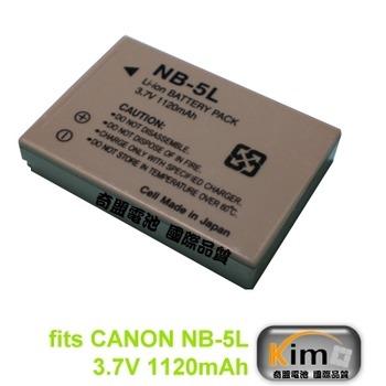 CANON相機電池 NB5L NB-5L 870IS SX210 SX200 SX210IS SX200IS 相機電池(1120mAh)