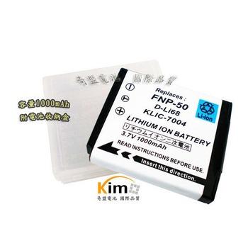 Fujifilm相機電池 NP50 NP-50 KLIC7004 KLIC-7004 Pentax D-Li68 DLI68 相機電池(1000mAh)