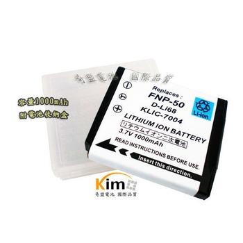 Fujifilm相機電池 NP50 Pentax F50 F60 F70 F80 F72 F100 F200 F300 S12 相機電池(1000mAh)