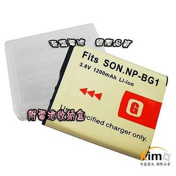 SONY相機電池 NP-BG1 WX1 DSC-W35 W55 N1 N2 H3 H7 H9 W80 W200 W300 H20相機電池(1200mAh)