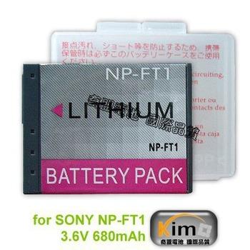 SONY相機電池 NP-FT1 DSC-T1 M1 M2 T5 T9 T10 DSC-L1 T1 T11 T3 T33 L1 相機電池(680mAh)