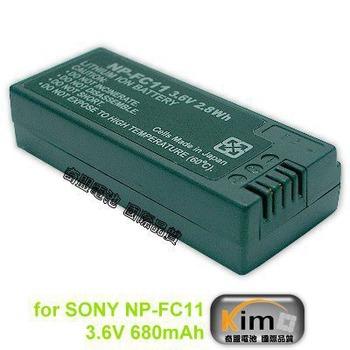 SONY相機電池 NP-FC10 FC11 DSC V1 P2 P3 P5 P7 P9 P10 P12 F77 FX77 相機電池(780mAh)