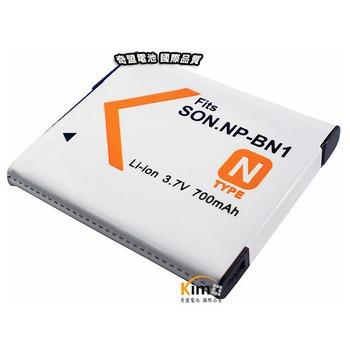 SONY相機電池 NP-BN1 BN1 DSC-TX5 TX7 TX9 W310 W320 W330 W350 W390 WX5相機電池(700mAh)
