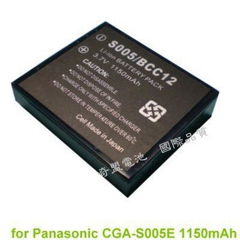 Panasonic相機電池 CGA-S005 S005E BCC12 BCJ13 DMC-LX9 FX3 FS1 FX10 相機電池(1150mAh)